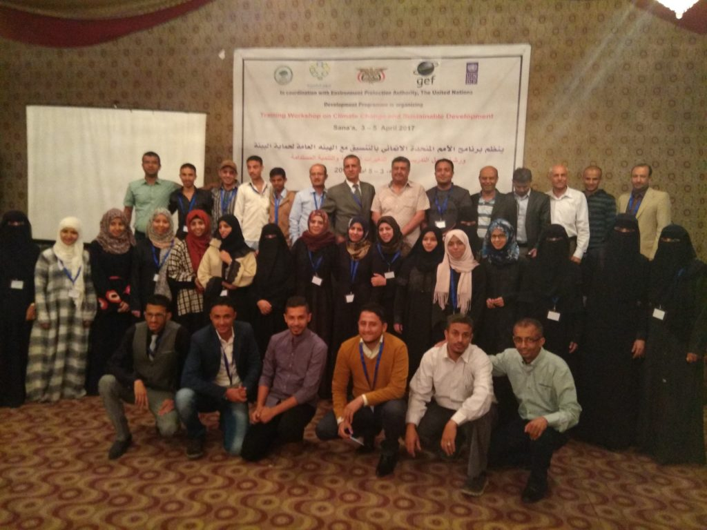 UNDP Yemen and NCI event on climate change